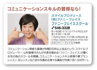 image-20110910120257.png